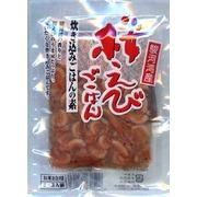 【ヤマト食品】桜えびごはん2合用×10パック